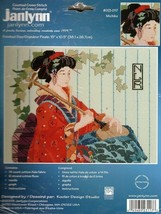Janlynn~MICHIKO~ Oriental Lady Counted Cross Stitch Kit #023-0117 - $18.55