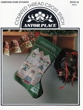 Christmas House Stocking Astro Place Cross Stitch Pattern - $3.50