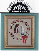 Astor Place Nativity Scene ~Counted Cross Stitch Pattern - $3.50