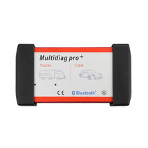 Multidiag pro for cars trucks and obd2 3  67216.1446536957.1280.1280 thumb200