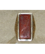 ANTIQUE RING 1 MALES KING AND 1 QUEENS IFRITS ... - $4,500.00