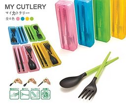 eSmart My Cutlery Set with Chopstick Fork and Spoon Combo Box Good for P... - £5.10 GBP