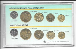 ISRAEL 1989 UNCIRCULATED MINT/HUNUKKA COIN SET OF 10 COINS(CNS1817) - $14.99