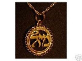 Jewish Gold Plated Mazel Good Luck Charm Pendant Silver - $15.31