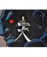 Sterling Silver charm Akuma Symbol Street fighter IV - $36.01