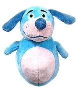 Disney Doc McStuffins EXCLUSIVE 7 Inch Plush Boppy [Toy] - $11.95