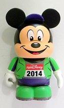Run Disney Vinylmation Green Variant Eachez 2014 Figure Mickey Mouse [Toy] - $24.95
