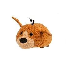 Disney Bruno ''Tsum Tsum'' Plush - Cinderella - Mini - 3 1/2'' [Toy] - $16.95