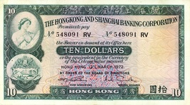 Hong Kong 10 Dollars 1972 HK-182 - $6.79