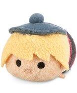 """Disney Frozen Tsum Tsum Kristoff 3.5"""" Plush [Mini] [Toy] - $18.95"""