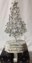 Victorian Christmas Tree Stocking Hanger Holder Hook Joy Noel Hope Peace... - $34.59