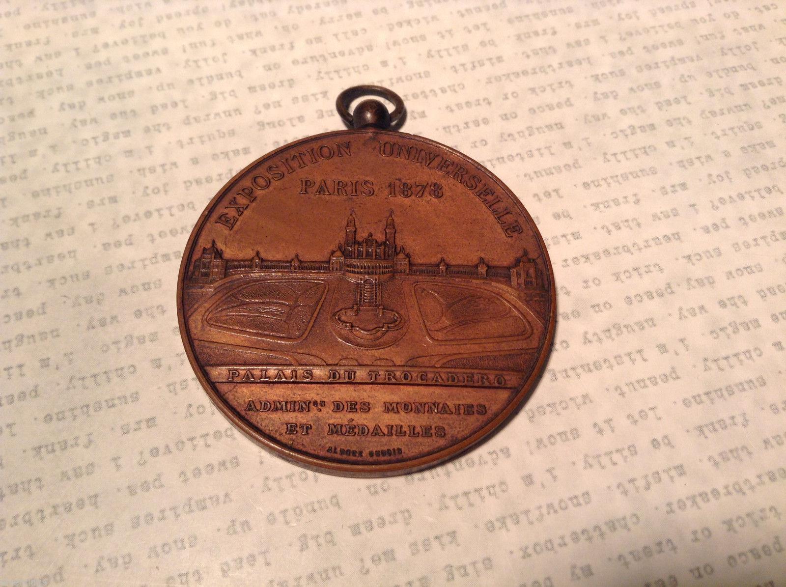 French 1878 Paris Exposition Palais Du Trocadero Commemorative Bronze Medal