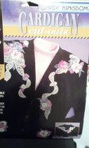 Daisy Kingdom Winter Lace 11504 Cardigan Cut Outs / Appliqué New image 2