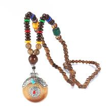 Handmade Vintage Ethnic Tibetan Silver Necklace Nepal Wood Beaded Imitat... - $9.66