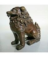 "Ancient Foo Dog Bronze Japan Hiro antique figurine 4.25x4x2.25"" old age ... - $168.29"
