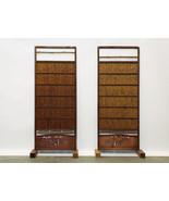 Yashi no Ki Sudo, Antique Japanese Summer doors - YO24010008 - $183.39