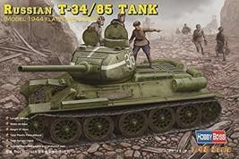 *Hobby Boss 1/48 Russian tank T-34/85 1944 model year Model car - $32.90