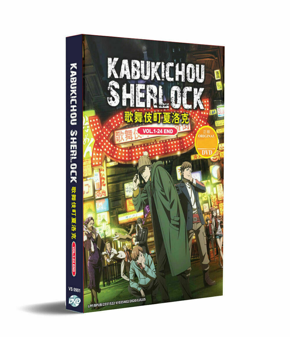 KABUKICHOU SHERLOCK VOL.1-24 END DVD ENGLISH DUBBED REGION ALL Ship From USA