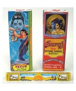 Suraj Sandalwood Incense - Mysore Chandan Bathi - Traditional Packaging ... - $10.95
