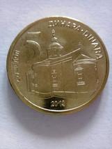 Serbia 5 dinara 2013 UNC coin free shipping - $3.03