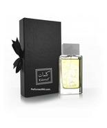 Sehr Al Kalemat Black - 100ml - Unisex -  Arabian Oud Perfumes Kalimat F... - $128.00