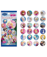 Frozen Can Badge Collection (2 badges) - $9.99