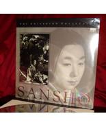 New! Criterion's 'SANSHO THE BAILIFF' on Digital 12-Inch Laser Disc, SEALED - $27.95