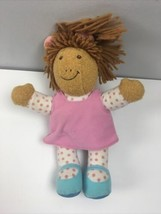 "Hasbro Playskool 1996 PBS Arthur Talking DW Sister 10"" Plush Doll Toy - $17.82"