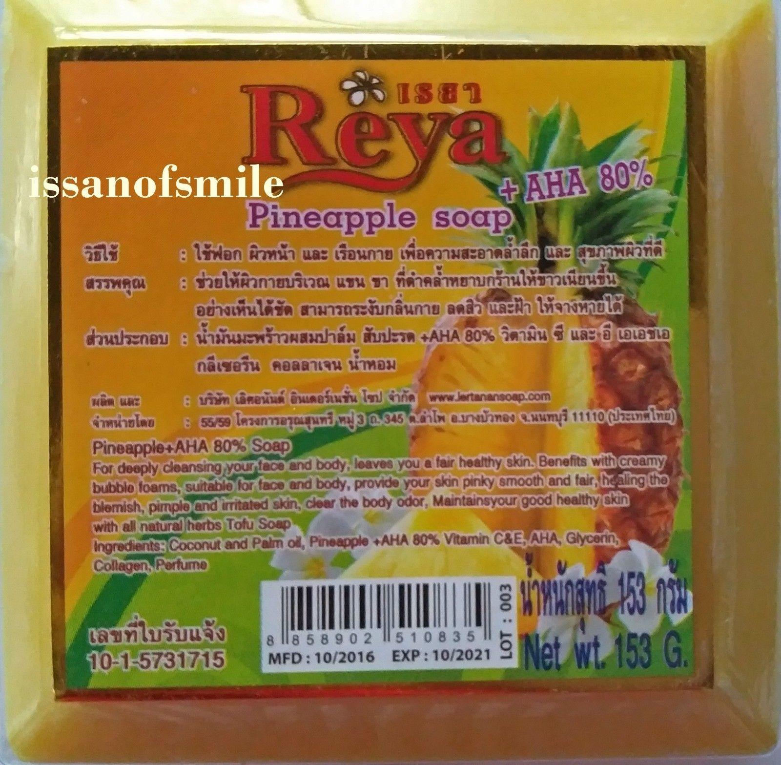 ุ4 Bars Reya Pineapple Soap + AHA 80% Whitening Skin Anti-itch & Antiseptic