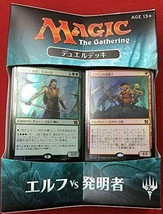 *Magic: The Gathering Duel Decks: Elves VS inventor Japanese version - $23.62