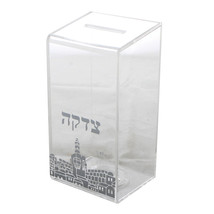 Judaica Tzedakah Box Tzdakah Charity Perspex Clear Jerusalem Silver Print