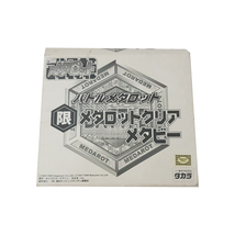 Takara Medabots Clear Metabee Medarot Soul Battle Model Kit Figure Limit... - $95.00
