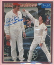 Richard Kiel signed photo. Shown w/Jackie Chan. Beautifully double matted. Class - $23.95