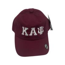 Kappa Alpha Psi - Dad Hat (Crimson) - £23.66 GBP