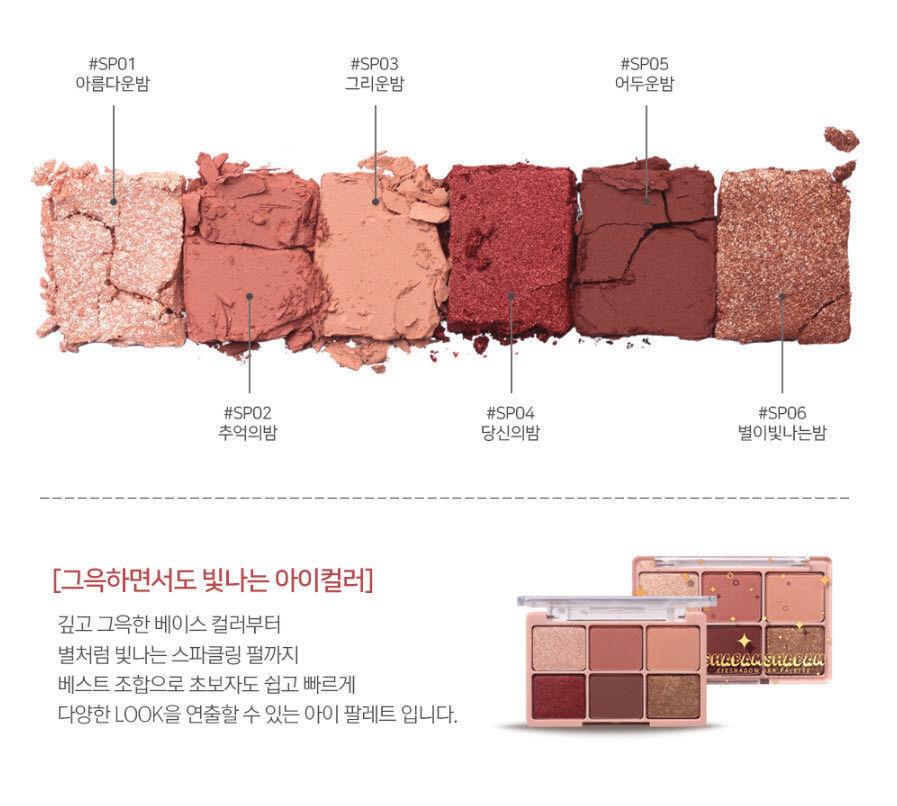 Coringco Shabam Shabam Eyeshadow Bar Palette And 32 Similar