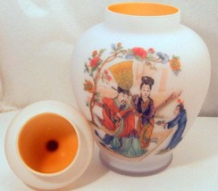 Norleans Satin Glass Ginger Jar, Asian Theme, Handmade In Italy Vintage image 1