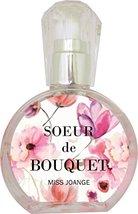 Miss Joan Ju fragrance hair oil & lt; Magnolia bouquet scent of & gt; 120mL