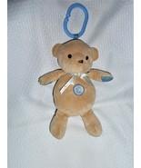 Carters Child of Mine Stuffed Plush Brown Tan Teddy Bear Press Ring Link... - $29.64