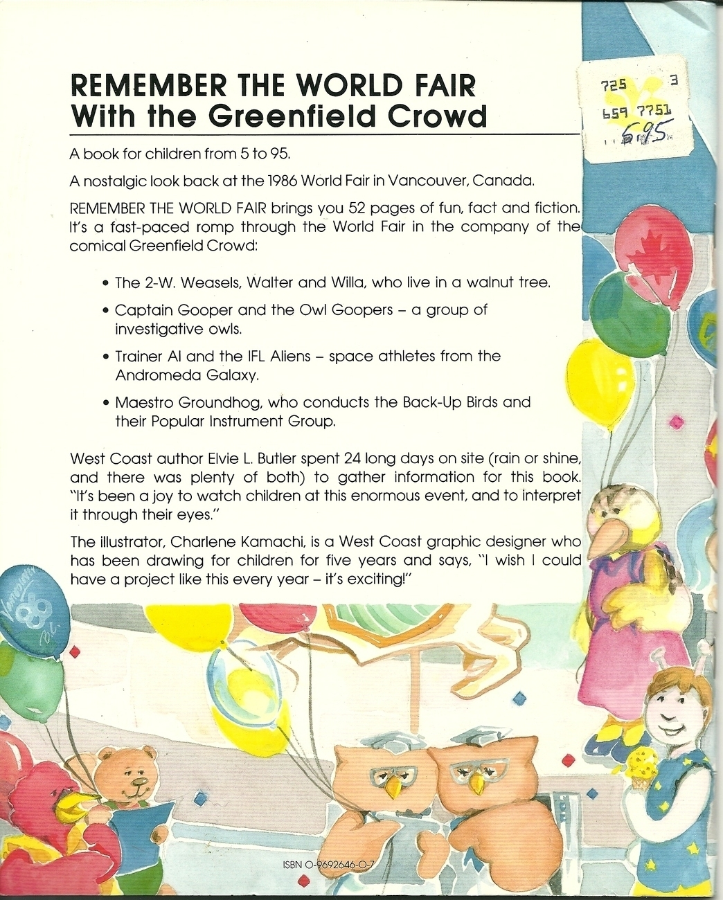 Remember The World Fair With The Greenfield Crowd Elvie L Butler Softcover Book