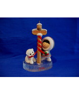 Vintage HALLMARK CHRISTMAS Ornament NORTH POLE FROSTY FRIENDS 1988 Colle... - $24.95