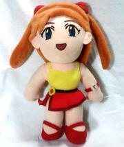 "Neon Genesis Evangelion ""Asuka in Skirt"" UFO Catcher / Plush - $14.88"