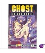 Ghost in the Shell Preview Ashcan Ash Can (Wizard) [Comic] [Jan 01, 1995... - ₨774.04 INR