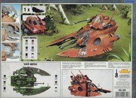 Eldar Falcon Grav Tank Warhammer 40k - $58.79