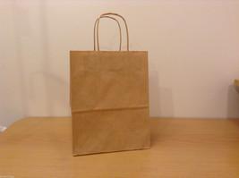 Lot of 230 Brown Shopper Craft Bags 8x10x4 Cub Uline, New unused