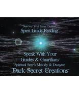 Spirit Guide Reading, Meet Your Guides & Guardians Sent Via PDF - $30.00