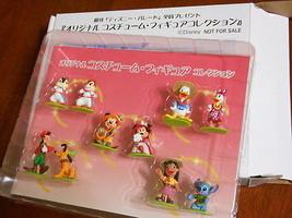 Disney parade Original Costume Figure Collection JAPAN DeAGOSTINI Limite... - $66.33