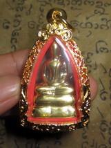 Lp Huan Phim Yai Gold Buddha Pendant Metal Charm Leklai Magic Thai Buddha Amulet - $12.99