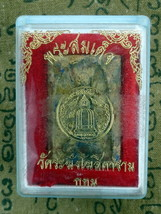 Very Rare! Holy Clay Pra Somdet Wat Rakang 7 Colors Magic Thai Buddha Amulets - $12.99