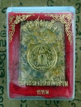 Very Rare! Blessed Clay Somdet Toh Promrangsi Top Sacred Thai Buddha Amulets - $12.99