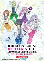 Rikei Ga Koi Ni Ochita No De Shoumei (1-12End) Eng sub DVD Shiip From  USA